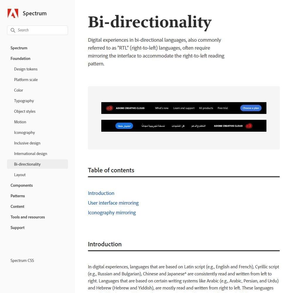 Pagina sobre bidirecionalidade mostrando um exemplo do menu horizontal da adobe como ficaria em um pais árabe orientação da direita para a esquerda